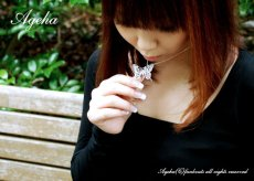 アゲハ蝶のペンダント