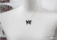 アゲハ蝶のペンダント092