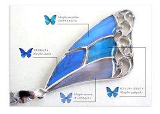 蝶の羽のブルーグラデーションペンダント039(ゴールド)