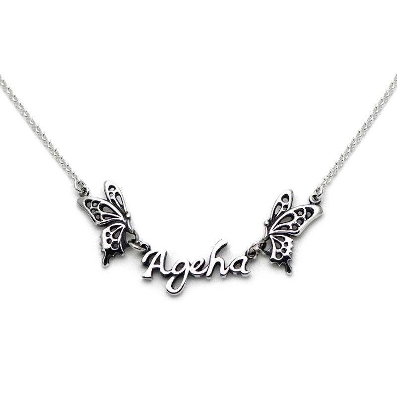 アゲハ蝶とブランドロゴの両吊りペンダント111【Ageha|アゲハ】