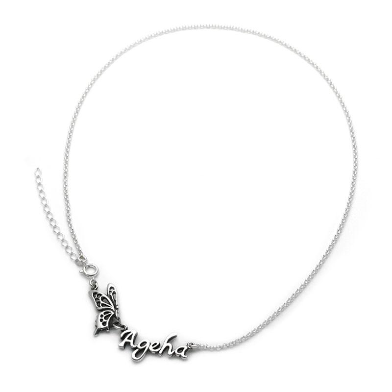 アゲハ蝶とブランドロゴのシルバーチェーン002【Ageha|アゲハ】